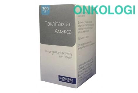 Паклитаксел конц. д/инф. 6 мг/мл фл. 50 мл №1