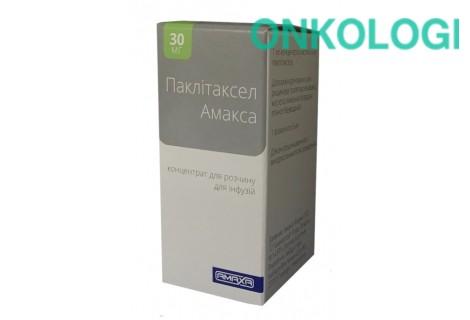 Паклитаксел конц. д/инф. 6 мг/мл фл. 5 мл №1