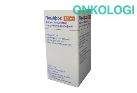 Памифос конц. д/инф. 3 мг/мл фл. 20 мл №1