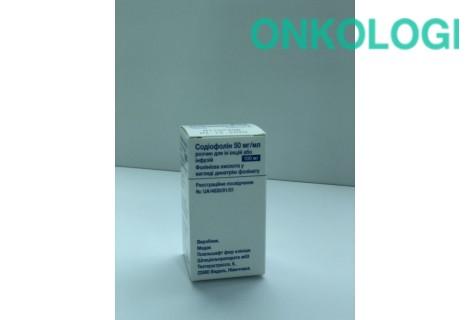 Содиофолин 100мг