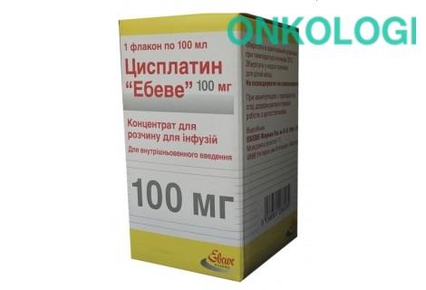 Цисплатин конц. д/инф. 100 мг фл. 100мл
