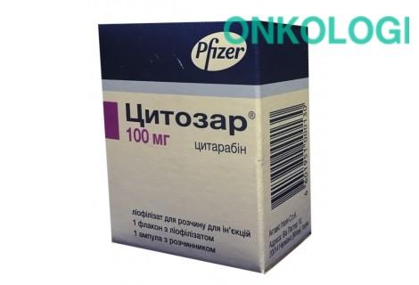 Цитозар лиофил. пор. д/ин. 100 мг с раств. №1