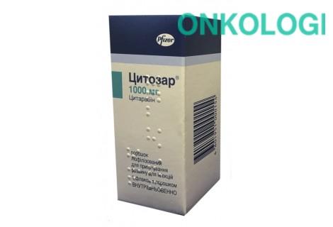 Цитозар лиофил. пор. д/ин. 1000 мг №1