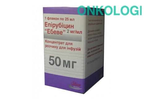 Эпирубицин конц. д/инф. 50мг фл. 25мл
