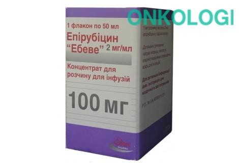 Эпирубицин конц. д/инф. 100мг фл. 50мл
