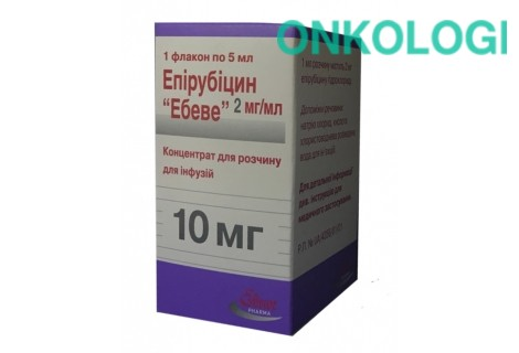 Эпирубицин конц. д/инф. 10мг фл. 5мл