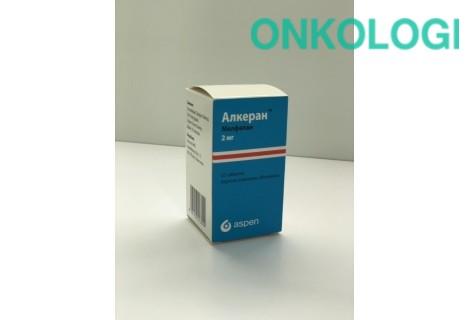 Алкеран табл. п/о 2 мг №25