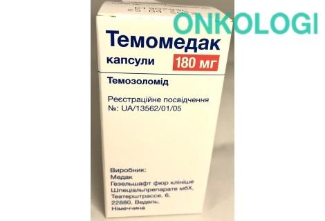 Темомедак капс. 180 мг фл. №5