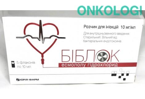 Библок р-р д/ин.1%фл 10мл.№5