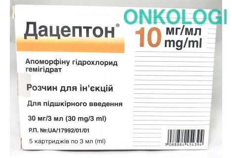 Дацептол р-р  д/ин 30мг/30мл
