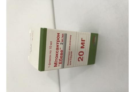 Митоксантрон конц. д/инф. 20 мг фл. 10 мл №1
