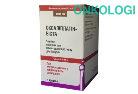 Оксалиплатин-Виста, порошок для приготовления раствора для инфузий 100мг