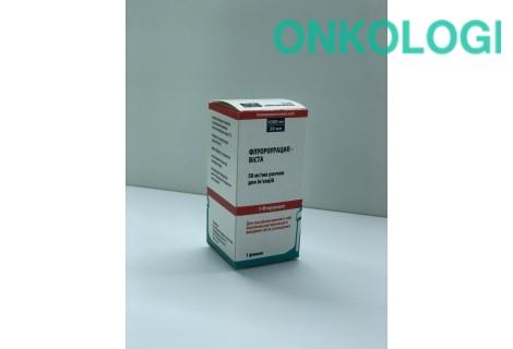 Флуороурацил-Виста р-р для ин. 50 мг/мл по 20 мл (1000 мг) во флаконах № 1