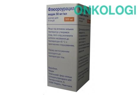 Флюороурацил р-р д/ин. 50 мг/мл фл. 10 мл №1