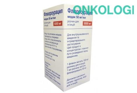Флюороурацил р-р д/ин. 50 мг/мл фл. 100 мл №1