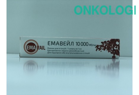 Эмавейл р-р д/ин. 3000 МЕ