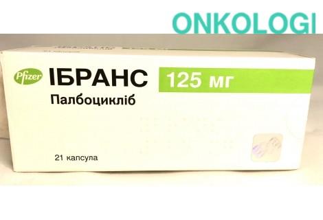 Ибранс капс. 125 мг №21