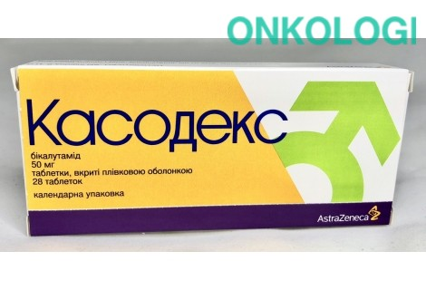 Касодекс табл. п/о 50 мг №28