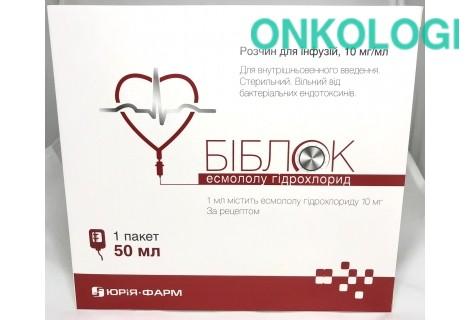 Библок  р-р д/инф 1% контейн. полимер, 50 мл №1
