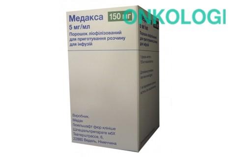 Медакса лиофил. пор. д/инф. 150 мг №1