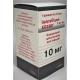 Идарубицин конц. д/инф. 10 мг фл. 10 мл